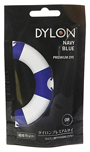 - Dylon Hand Fabric Tie Dye used Worldwide by Best Designers, Multi-Purpose, Suitable for Small Natural Fabrics, Permanent and Easy to Apply, Color: Navy Blue, Size: 1.76 oz (50 grams)