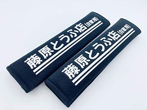 initial d anime keychain - 4