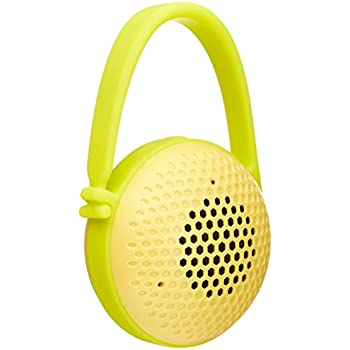 Amazon soundbot sb510 hd water resistant bluetooth 30 shower amazonbasics nano bluetooth speaker yellow fandeluxe Images