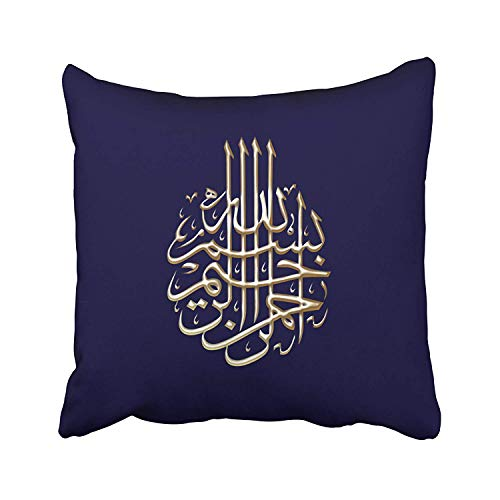 Throw Pillow Cover Islamic Bismillah Islam Arabic Muslim Writing Fashion Bedroom Square Size 20 x 20 inches Decorative Pillow Case Home Decor Square Zippered Square Pillowcases by ArtsDecor