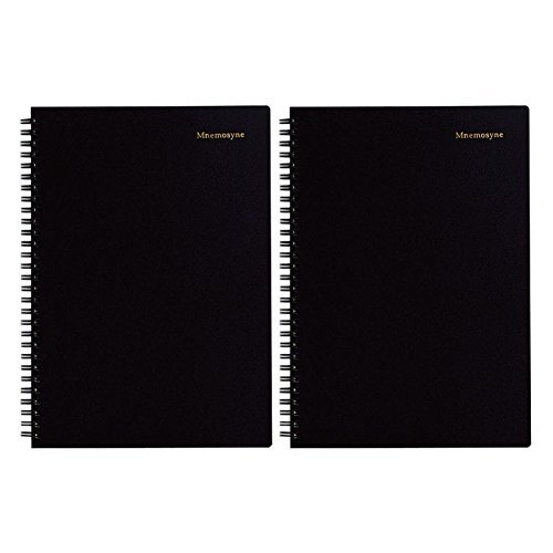 Maruman Mnemosyne Special Memo Notepad - B5 (6.9'' X 9.8'') - 7 mm Rule Divisions - 30 Lines X 80 Sheets (Pack of 2)