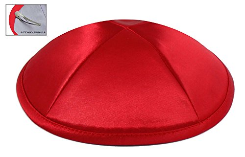 Zion Judaica™ Deluxe Satin Kippot for Affairs or Everyday Use Single or Bulk