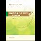 汉语作为第二语言教学:汉语技能教学 (汉语国际教育硕士系列教材)