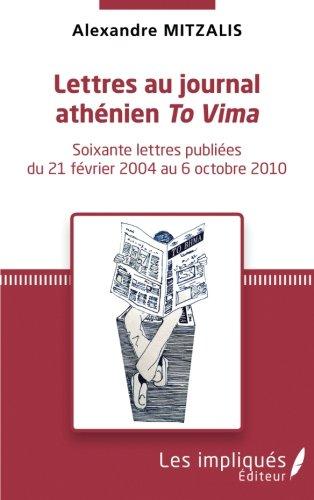 lettres-au-journal-athenien-emto-vima-em-soixante-lettres-publiees-du-21-fevrier-2004-au-6-octobre-2