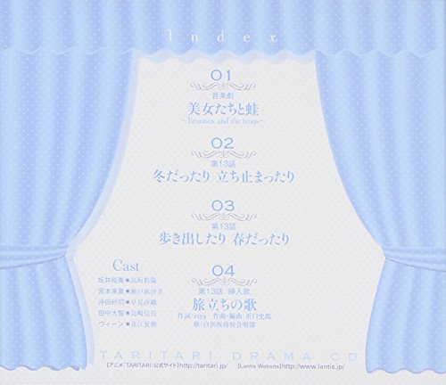 TV ANIME -TARI TARI-DRAMA CD