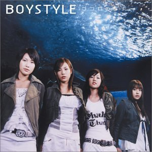 Amazon.co.jp: Boystyle, MIZUE,...