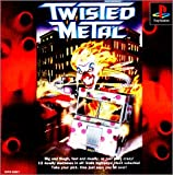 Twisted Metal [Japan Import]