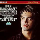 Dmitri Hvorostovsky - Songs and Dances of Death
