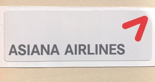 The sticker Asiana Airlines waterproof paper seal ~ suitcase dress up