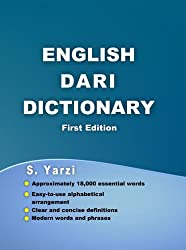 English Dari Dictionary