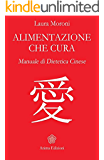 Alimentazione che cura: Manuale di dietetica cinese (La medicina per l'anima)