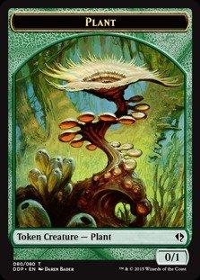 Magic: the Gathering - Plant Token (080/080) - Duel Decks: Zendikar vs Eldrazi