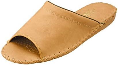 [パンジー] 室内履き ルームシューズ スリッパ メンズ 汚れにくい 長持ち ロングセラー 足馴染みの良い手編み製法