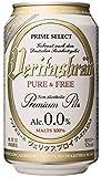 ヴェリタスブロイ ピュア・アンド・フリー ピュア&フリー ビールテイスト 72本セット(72缶-24缶X3ケース) 330ml ドイツ ノンアルコールビール
