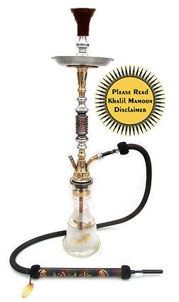 "KHALIL MAMOON HALZONE OXIDIZED 33"" COMPLETE HOOKAH SET: Single Hose shisha pipe. Handmade Egyptian Narguile Pipes. These are Traditional Heavy Tri-Metal Hookahs. by Khalil Mamoon"