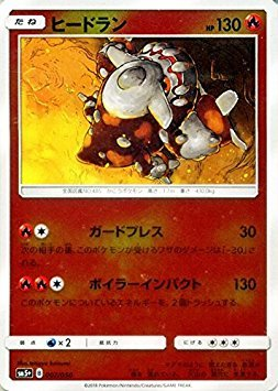 Pokemon card game SM/he, Derain /THE BEST OF XY: Amazon.es: Juguetes y juegos