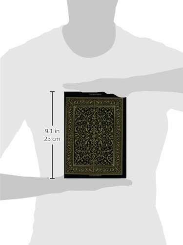 The-Holy-Quran-Translation-and-Commentary