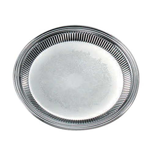 Vollrath 82170 Esquire Fluted Serving Tray -