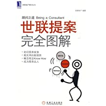 English for International Communication Standard: the core of the new TOEIC vocabulary Bibei (with CD 1)