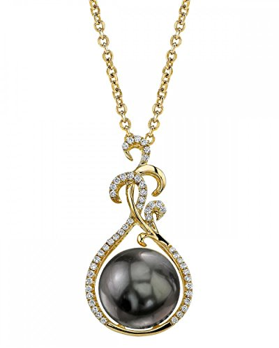 18K Gold Tahitian South Sea Cultured Pearl & Diamond Taylor Pendant Necklace by The Pearl Source