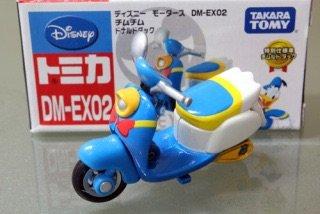 チムチム ドナルドダック(ブルー×ホワイト×イエロー) 特別仕様車チムルドダック 「トミカ ディズニーモータース DM-EX02」 ディズニーストア限定