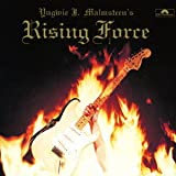 img - for Yngwie Malmsteen's Rising Force book / textbook / text book
