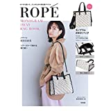 ROPE MONOGRAM 2WAY BAG BOOK