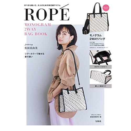 ROPE MONOGRAM 2WAY BAG BOOK 画像