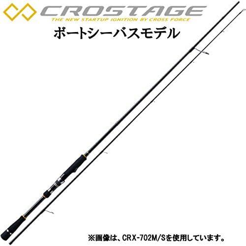 Major Craft(メジャークラフト) 3代目クロステージ ボートシーバススピニング CRX-662M/S