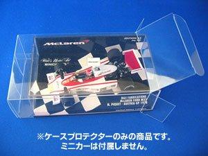 ケースプロテクター (ミニチャンプス F1 専用) 10枚セット OS-071