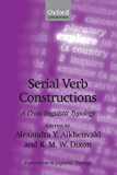 Serial Verb Constructions: A Cross-Linguistic Typology