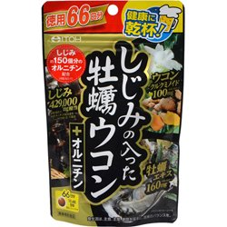 【井藤漢方製薬】しじみの入った牡蠣ウコン+オルニチン 264粒 ×5個セット B00W0GS8OM