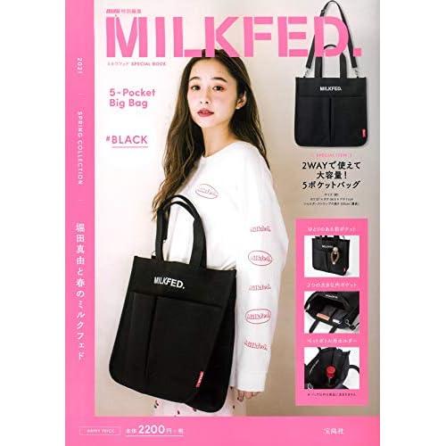 MILKFED. SPECIAL BOOK 5-Pocket Big Bag BLACK 画像
