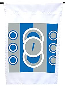 Rikki Knight I Initial Dazzling Blue Circle Designs House or Garden Flag, 12 x 18-Inch Flag Size with 11 x 11-Inch Image