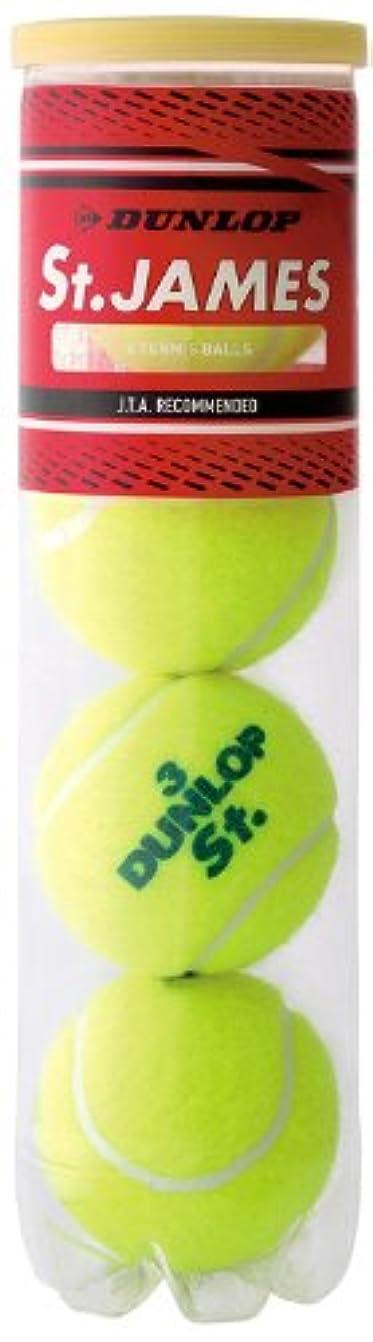 セットアップ薬を飲むなすサクライ貿易(SAKURAI) CALFLEX(カルフレックス) テニス サインボール (小) CLB-901P