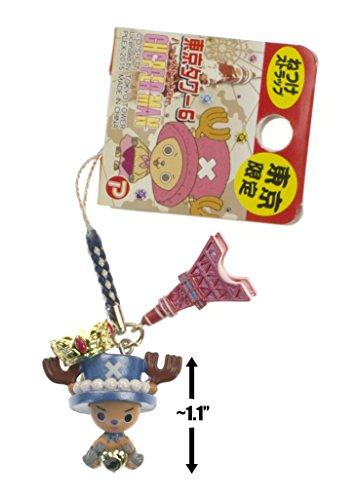 (Chopper Man & Tokyo Tower: ~1.1