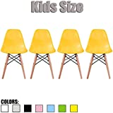2xhome - Set of Four (4) - Yellow - Kids Size Eames Side Chairs Eames Chairs Yellow Seat Natural Wood Wooden Legs Eiffel Childrens Room Chairs No Arm Arms Armless Molded Plastic Seat Dowel Leg…