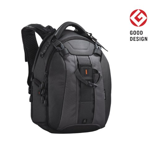 Vanguard Skyborne 45 Daypack (Black), Best Gadgets