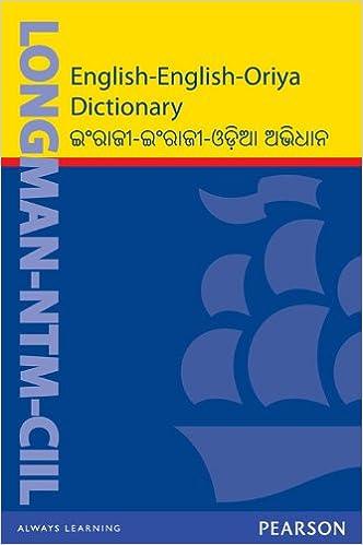 Oriya English Translation Book