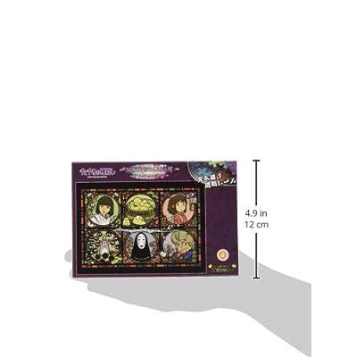 208 piece jigsaw puzzle Spirited Away  Strange town news Art Crystal Jigsaw (18.2x25.7cm): Toys & Games