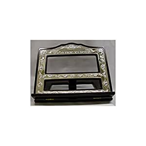 Wood and Silver Plated Book Holder / Shtender