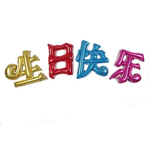 RUYA Happy Birthday Balloons Letters Foil Mylar Balloons for Birthday Party Decoration -