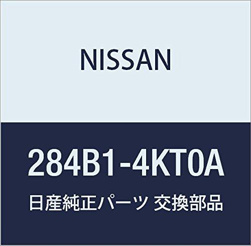 NISSAN(ニッサン) 日産純正部品 コントロラー アツセンブリー 284B1-5TA0A B01N3Q1XGV 284B1-5TA0A