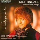 Image of Nightingale: Japanese Art Songs