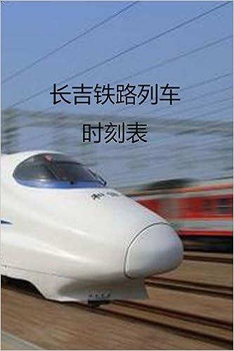 dc807a8aff Changchun Jilin Railway Timetable (Chinese Edition): zhang qifeng ...