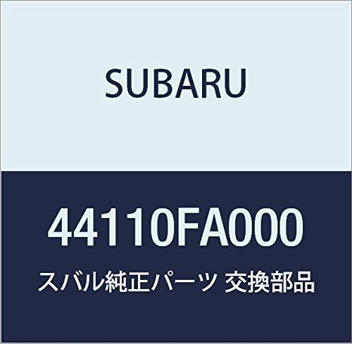 SUBARU (スバル) 純正部品 コンバータ アセンブリ フロント レガシィB4 4Dセダン レガシィ 5ドアワゴン 品番44620AA681 B01MXT1F88 レガシィB4 4Dセダン レガシィ 5ドアワゴン|44620AA681  レガシィB4 4Dセダン レガシィ 5ドアワゴン