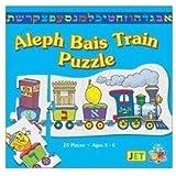 Aleph Bet Train Puzzle