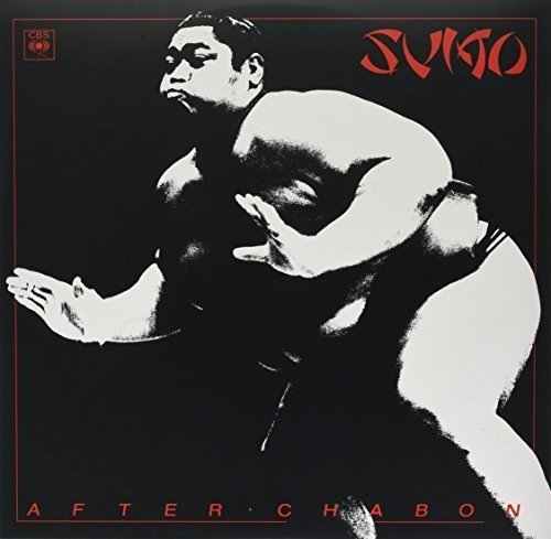 After Chabon : Sumo: Amazon.es: Música
