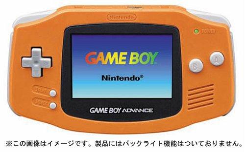 オレンジ)ゲームボーイアドバンス本体の商品画像
