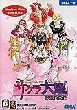 サクラ大戦(DVD-ROM版)